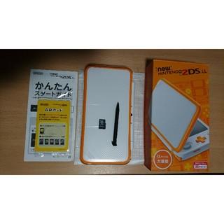 ニンテンドー2DS - new 2DS LL ホワイト×オレンジ 中古