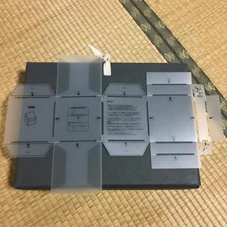 ムジルシリョウヒン(MUJI (無印良品))の無印良品 箱が作れる型(その他)