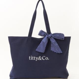 ティティアンドコー(titty&co)のtitty&Co.(かばん)(その他)