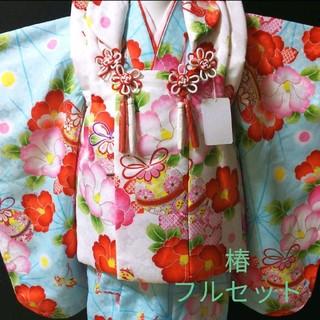 水色・椿♡3歳七五三被布セット♡(和服/着物)