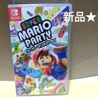 Nintendo Switch - 【新品】 マリオパーティ switch