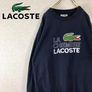 LACOSTE - 【激レア】 LACOSTE スウェット トレーナー 刺繍デカロゴ  ネイビー L