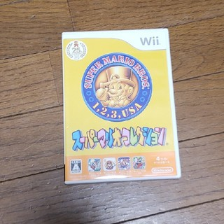 任天堂 - Wiiスーパーマリオコレクション