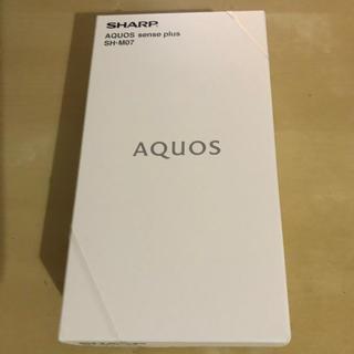シャープ(SHARP)のAQUOS sense plus SH-M07 ホワイト(スマートフォン本体)
