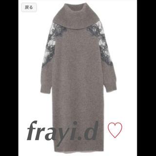FRAY I.D - 美品 frayi.d ニットワンピース