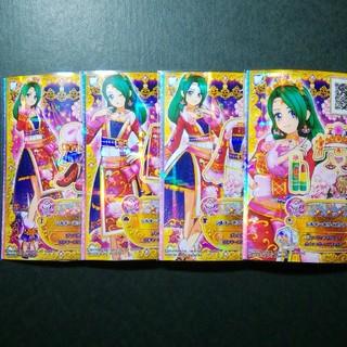 アイカツスターズ(アイカツスターズ!)のアイカツフレンズ☆シルキーホライズン4枚セット☆リンナ(シングルカード)
