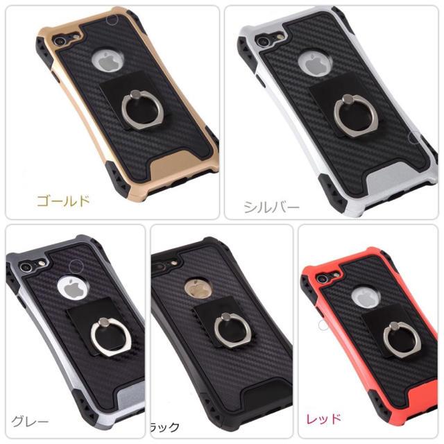 iphone6 ケース 面白い | 耐衝撃・リング付 ☆新品☆  iPhoneケース  ☆  678plusの通販 by matsuhana's shop|ラクマ