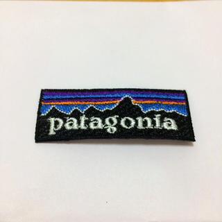 パタゴニア(patagonia)のロゴアイロンワッペン 2枚セット(その他)