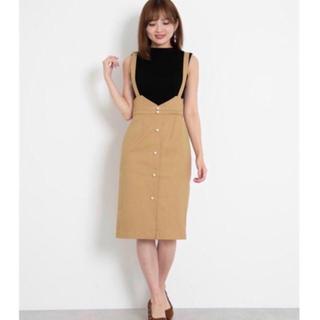 PROPORTION BODY DRESSING - 2WAYパールタイト ジャンパースカート
