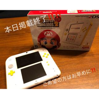 ニンテンドー2DS(ニンテンドー2DS)のNintendo 2DS スーパーマリオパック(携帯用ゲーム本体)