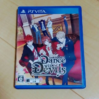 PlayStation Vita - PS vita Dance with Devils ダンデビ