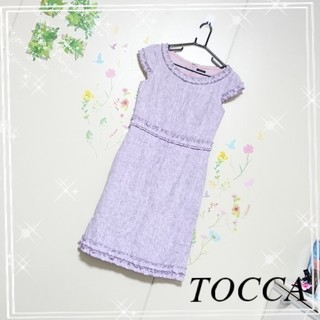 TOCCA - TOCCA♡パープルツイードワンピース