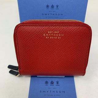 スマイソン(Smythson)の未使用☺︎SMYTHSON スマイソン 財布 コインケース レッド(財布)