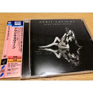 AVRIL  LAVIGNE  アヴリル ラヴィーン CD(ポップス/ロック(洋楽))
