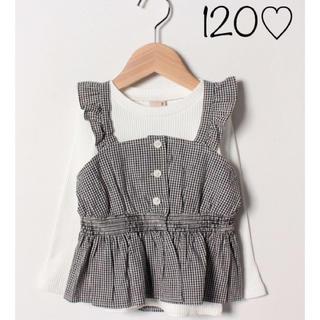 petit main - 【新品未使用】プティマイン ギンガムチェックビスチェ+リブTシャツ 120