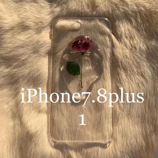 iPhone7.8plus 【1】(スマホケース)