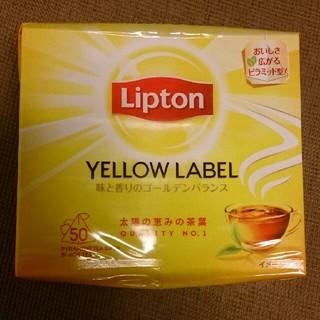 リプトン イエローラベル 未開封(茶)