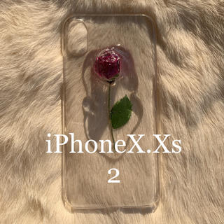 iPhoneX.Xs 【2】(スマホケース)