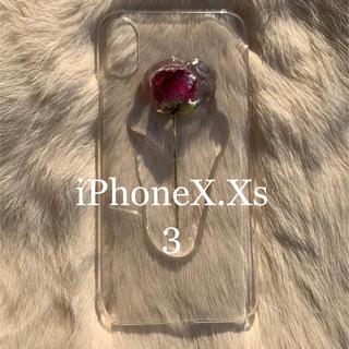 iPhoneX.Xs【3】(スマホケース)