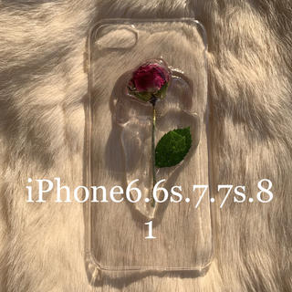 iPhone6.6s.7.7s.8 【1】(スマホケース)