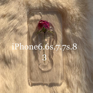 iPhone6.6s.7.7s.8 【3】(スマホケース)