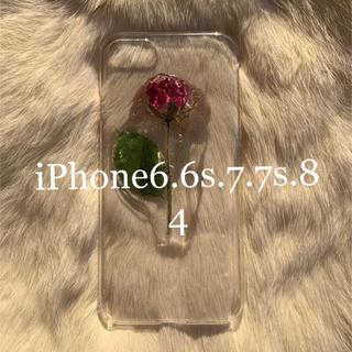 iPhone6.6s.7.7s.8 【4】(スマホケース)
