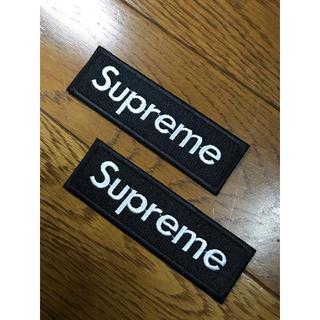 シュプリーム  ボックスロゴ ワッペン 刺繍 2枚セット!黒 ブラック
