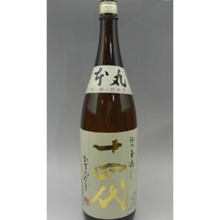 2019年2月詰 十四代 本丸 12本セット(日本酒)
