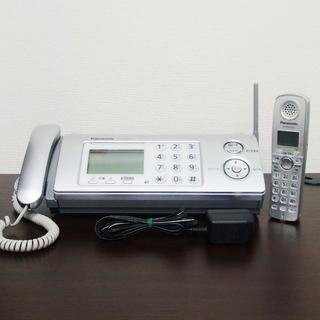 パナソニック(Panasonic)のA4普通紙ファクシミリ電話機 KX-PW605 ナンバーディスプレイ対応(OA機器)