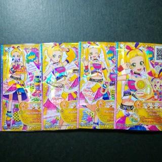 アイカツスターズ(アイカツスターズ!)のアイカツフレンズ☆シェイキンパーティー4枚セット☆エマ(シングルカード)