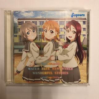 ラブライブ!サンシャイン!!CD(アニメ)