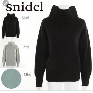 snidel - 着用一回スナイデル理想のニット!