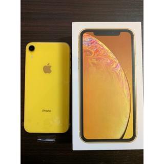 アップル(Apple)の新品 iPhoneXR 128GB イエロー SIMフリー(スマートフォン本体)