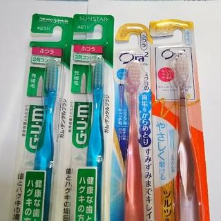 サンスター(SUNSTAR)の【専用商品】サンスター ガム歯ブラシ 2点セット(歯ブラシ/歯みがき用品)