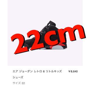 ナイキ(NIKE)のエアジョーダン6 レトロ リトルキッズ (スニーカー)