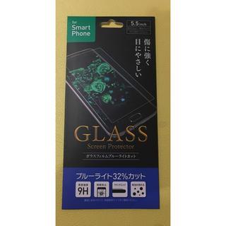 iPhone - 5.5インチ  スマートフォンガラスフィルム