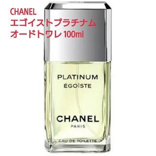 シャネル(CHANEL)のCHANEL プラチナム(香水(男性用))