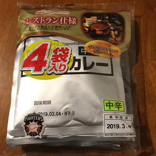 ニホンハム(日本ハム)のレストラン使用 レトルトカレー 日本ハム(レトルト食品)