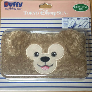 Disney - ダッフィー 手帳型スマホケース