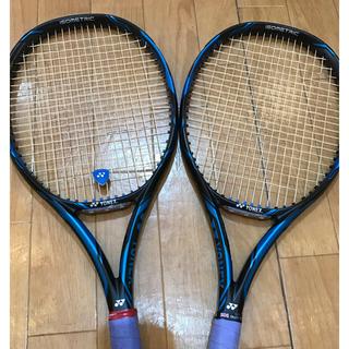 ヨネックス(YONEX)のテニス ラケットEZONE DR イーゾーン  2本セット(ラケット)