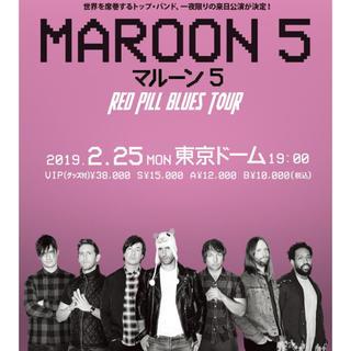 マルーン5 チケット(海外アーティスト)