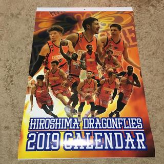 ドラゴンフライズ カレンダー(バスケットボール)