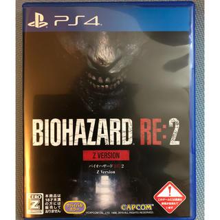 カプコン(CAPCOM)のBIOHAZARD RE:2(家庭用ゲームソフト)