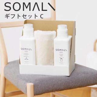 ギフト 木村石鹸 洗濯セット オーガニック 石鹸 SOMALI(洗剤/柔軟剤)