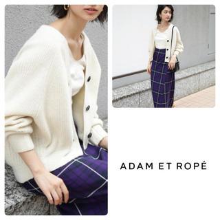 Adam et Rope' - 【未使用】ADAM ET ROPE' ニットカーディガン