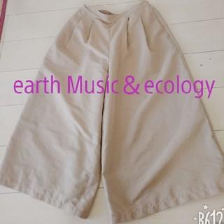 earth music & ecology - ガウチョパンツ earth music&ecology