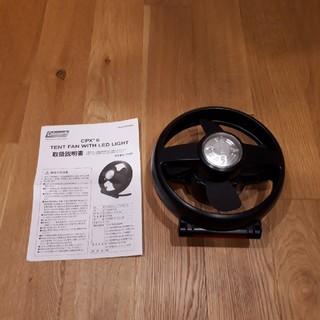 コールマン(Coleman)のコールマン テントファンLED付 CPX6 扇風機(テント/タープ)