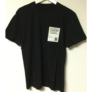 STUD HOMME - Dude9 MM Tシャツ