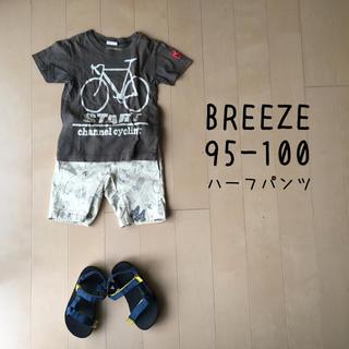 ブリーズ(BREEZE)のBREEZE 95(100) ハーフパンツ ショートパンツ 夏(パンツ/スパッツ)