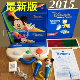 ★最新版2015★ 一体型SD内蔵 両面デジタルトークアロング DWEディズニー